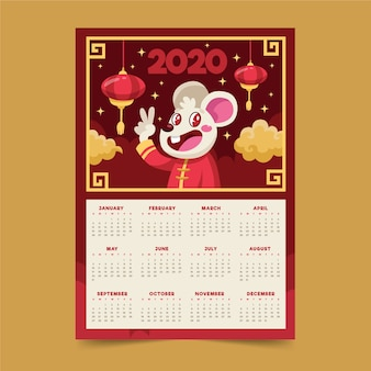 Calendario cinese di nuovo anno di design piatto