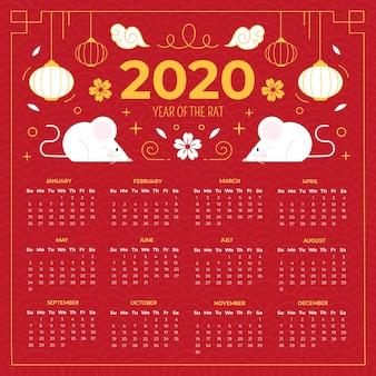 Calendario cinese disegnato a mano di nuovo anno