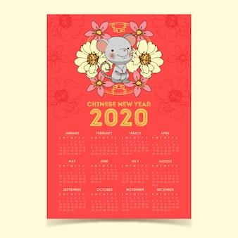 Calendario cinese disegnato a mano sveglio del nuovo anno