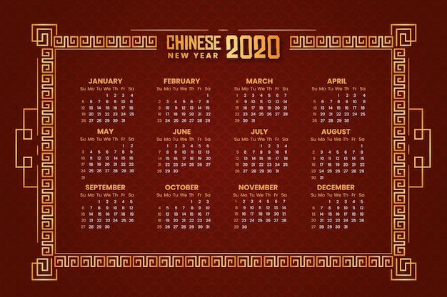 Calendario cinese dorato del nuovo anno
