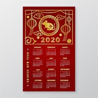 Calendario piatto cinese di nuovo anno