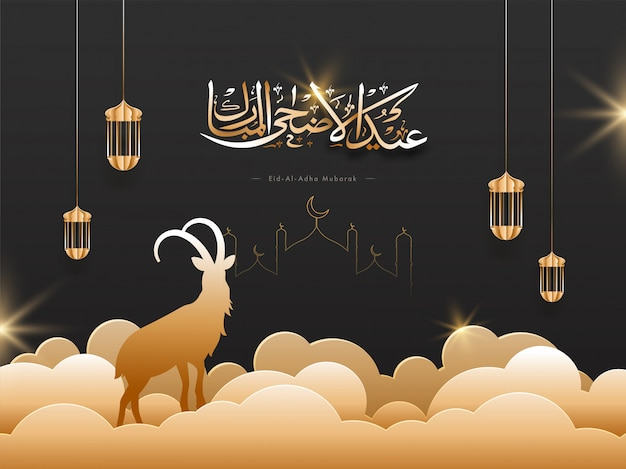 Calligrafia araba di eid-al-adha mubarak testo con capra silhouette, line art mosque, lanterne sospese e nuvole di carta marrone decorato sfondo.
