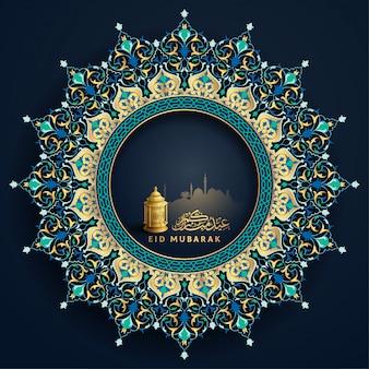 Calligrafia araba di eid mubarak con la lanterna tradizionale e il modello floreale per accogliere il fondo della decorazione