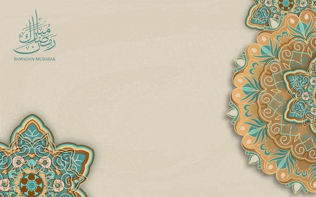 Calligrafia araba di ramadan kareem, bellissimo sfondo di ramadan kareem