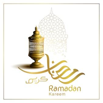 Calligrafia araba moderna di ramadan kareem e lanterna tradizionale per l'insegna islamica di saluto
