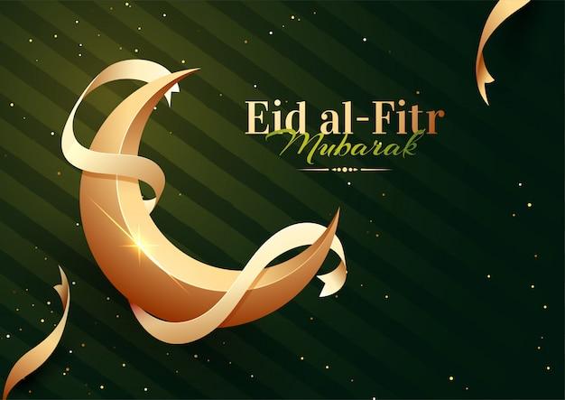 Calligrafia di eid al-fitr mubarak con decorazione della luna