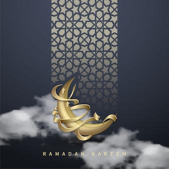 Calligrafia di ramadan kareem con cartolina d'auguri islamico luna e nuvola