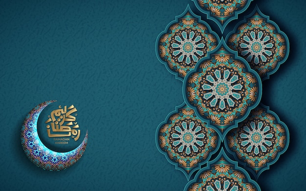 Calligrafia di ramadan kareem su sfondo arabesco.