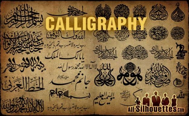 Calligrafia iraniano