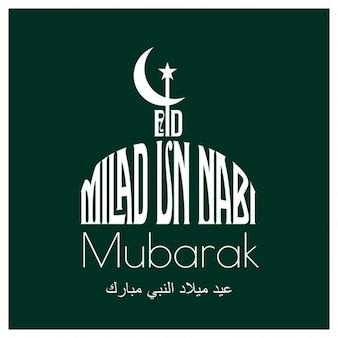 Calligrafia islamica di eid milad testo un nabi