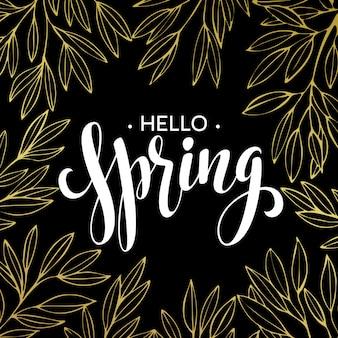 Calligrafia manoscritta primavera, frase pennello nero lettering ciao primavera nella cornice della corona d'oro