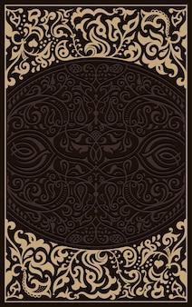 Calligraphic islam ornament frame