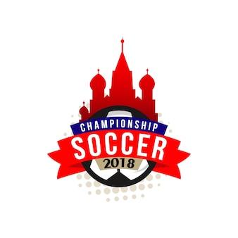 Campionato di calcio 2018