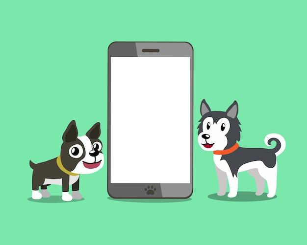 Cane del terrier di boston e cane del husky siberiano con lo smartphone