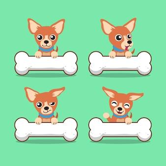 Cane marrone della chihuahua del personaggio dei cartoni animati con le grandi ossa