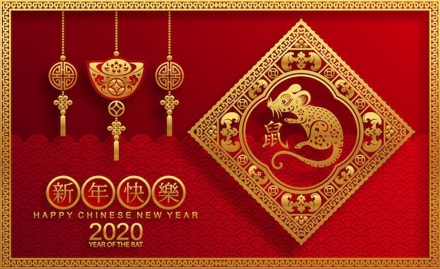 Capodanno cinese 2020. anno del ratto