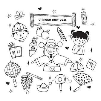 Capodanno cinese Doodle 2019