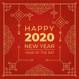 Capodanno cinese rosso e dorato