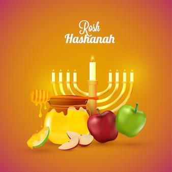 Capodanno ebraico