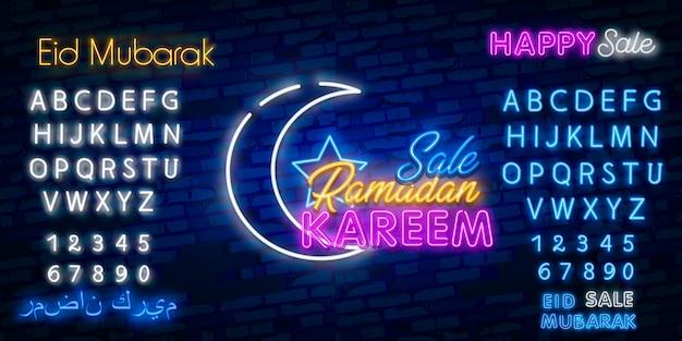 Carattere alfabeto al neon e design al neon di vendita ramadan kareem. sconti per le vacanze in ramadan
