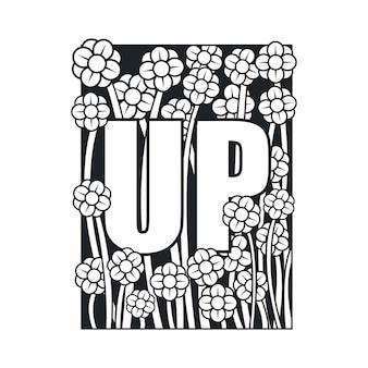Carattere con elemento di fiori. disegnato a mano con la parola ispirazione. colorare per adulti e bambini.
