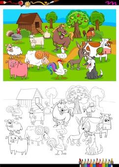 Caratteri animali fattoria gruppo colore libro