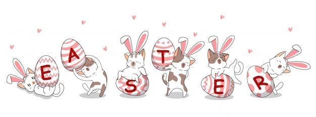 Caratteri del gatto coniglietto di kawaii nel giorno dell'uovo di pasqua