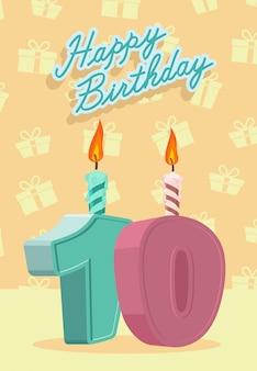 Card di buon compleanno con il decimo compleanno