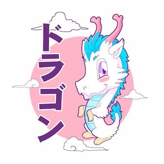 Carino piccolo drago vettoriale