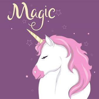 Carino unicorno vettoriale.