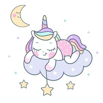 Carino vettore unicorno sogno dolce sulla nuvola