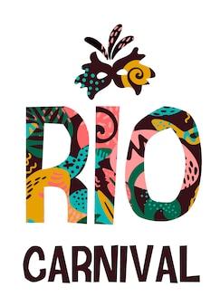 Carnevale del brasile