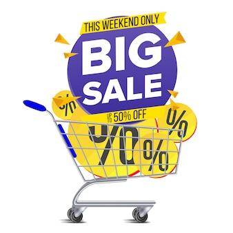 Carrello della spesa grande vendita banner
