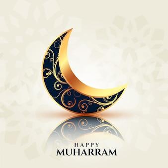 Carta con luna dorata decorativa per felice festival di muharram