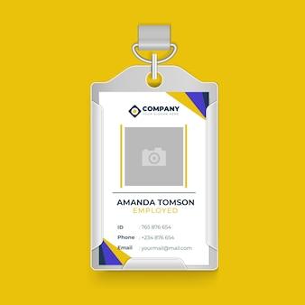 Carta d'identità commerciale senza foto