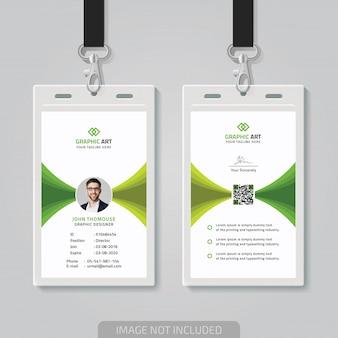 Carta d'identità semplice
