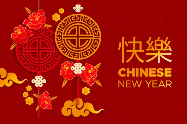 Carta da parati cinese di nuovo anno design piatto