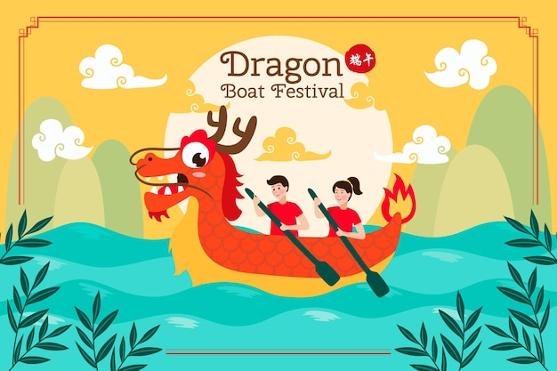 Carta da parati dragon boat