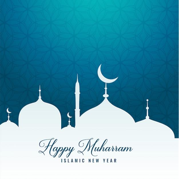 Carta da parati felice del fondo di progettazione di muharram