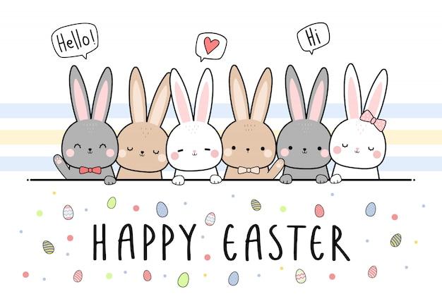 Carta da parati felice di scarabocchio del fumetto di pasqua del coniglietto sveglio del coniglio
