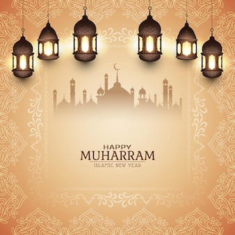 Carta decorativa del nuovo anno islamico felice di muharram