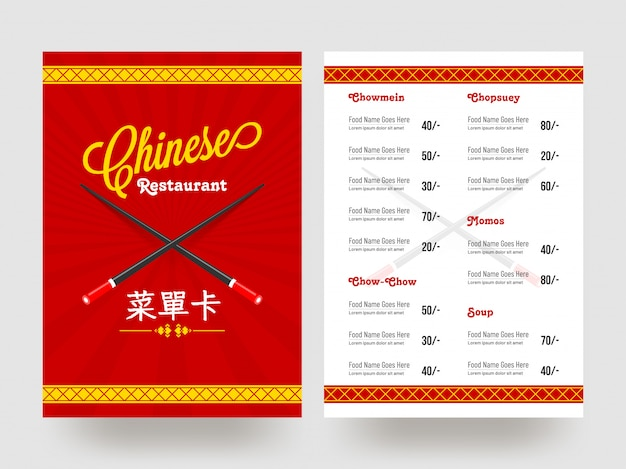 Carta del menu del ristorante cinese.