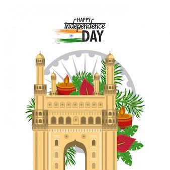 Carta dell'indipendenza dell'india colorata