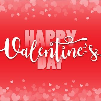 Carta di amore e di san valentino