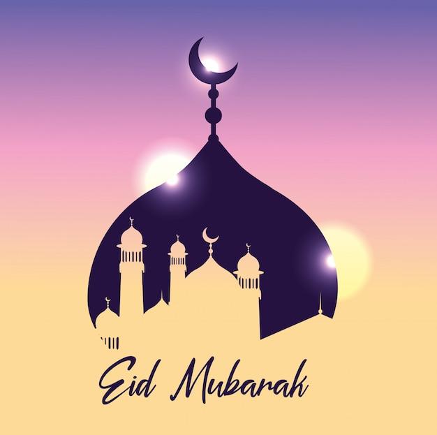 Carta di celebrazione di eid mubarak