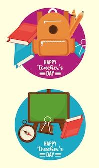 Carta di giorno di insegnanti felici con zainetto e forniture.