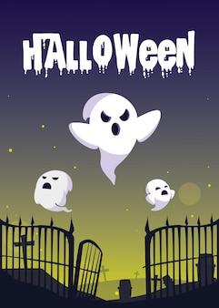 Carta di halloween con personaggi fantasma