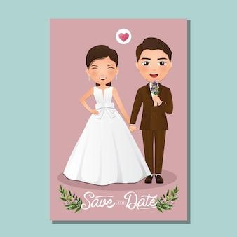 Carta di invito a nozze il personaggio dei cartoni animati di coppia carina sposa e sposo. illustrazione