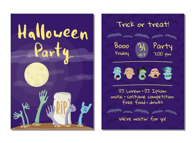 Carta di invito festa di halloween con le mani di zombie