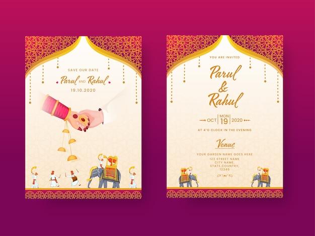 Carta di invito matrimonio indiano, layout modello con dettagli della sede nella vista anteriore e posteriore.